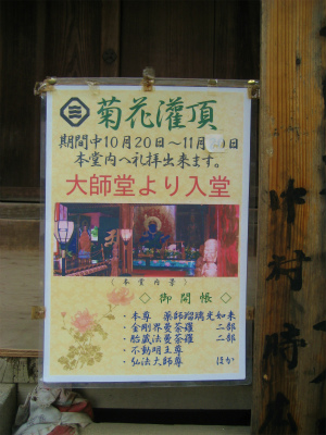 temple 001.jpg