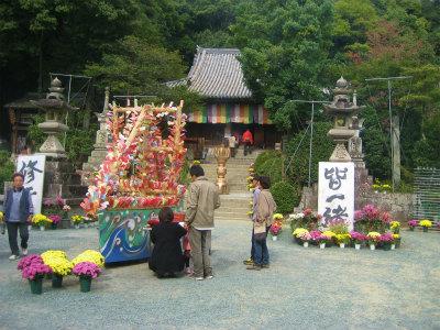 temple 004.jpg