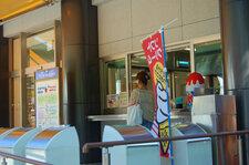 2011年6月 暑くなってきました。 えみかショップでもソフトクリーム始まりました