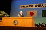 2012年4月6日 愛媛大学入学式 校友会一色副会長 祝辞