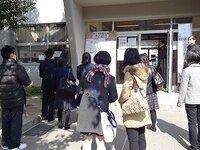 2013.2.25 前期日程試験