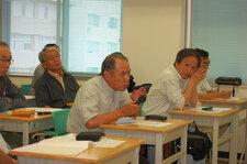 2012年5月19日(土)公開講座