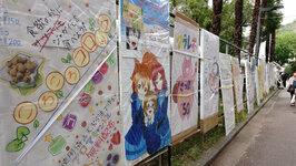 11/8.9 愛媛大学学生祭です。